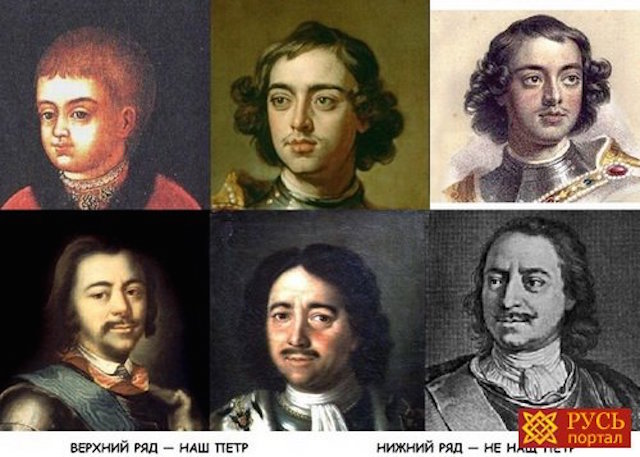 Подмена царя... уничтожение Руси