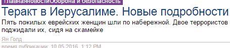 naberezhnaya.jpg