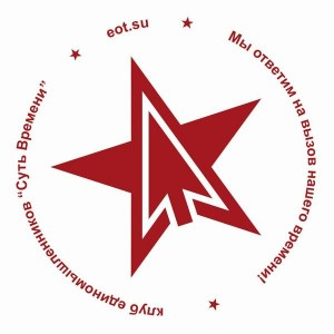 600px-ЛОГО_СВ_звезда_на_значок