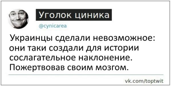 УЦ история украинцы2.jpg