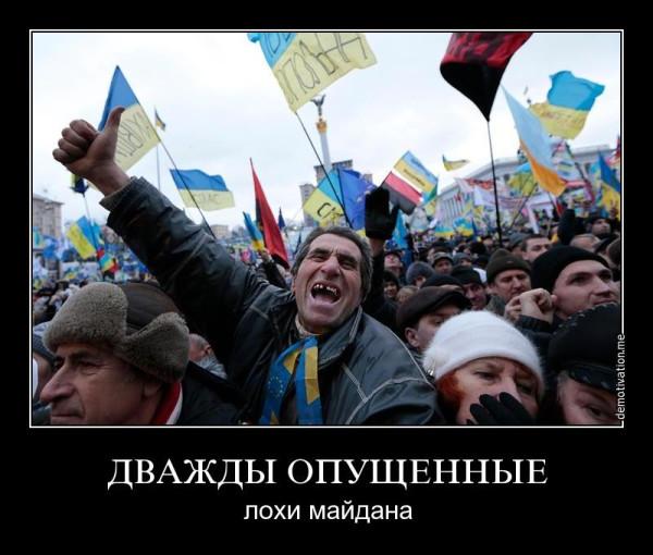 Навальный 2018 3.png
