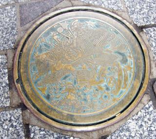 Manhole Cover H