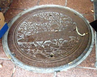Manhole Cover N