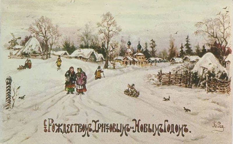 с рождеством христовым и новым годом