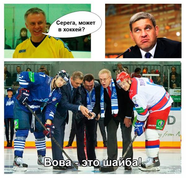 Большой хоккей в Приморье