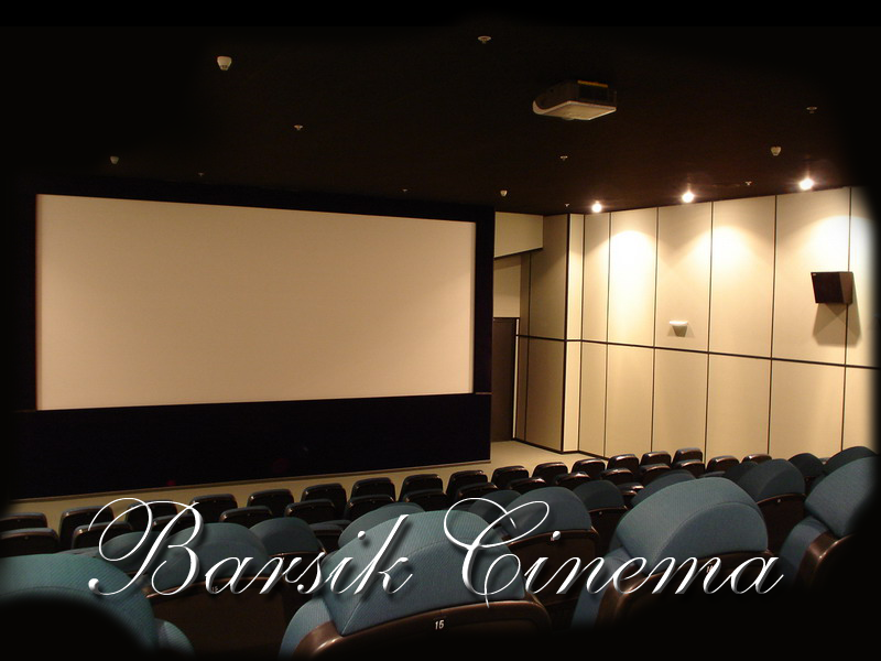 Barsik Cinema