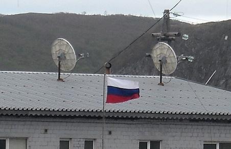 русская пограничница