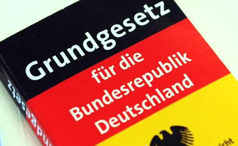 Закон ДЛЯ Германии