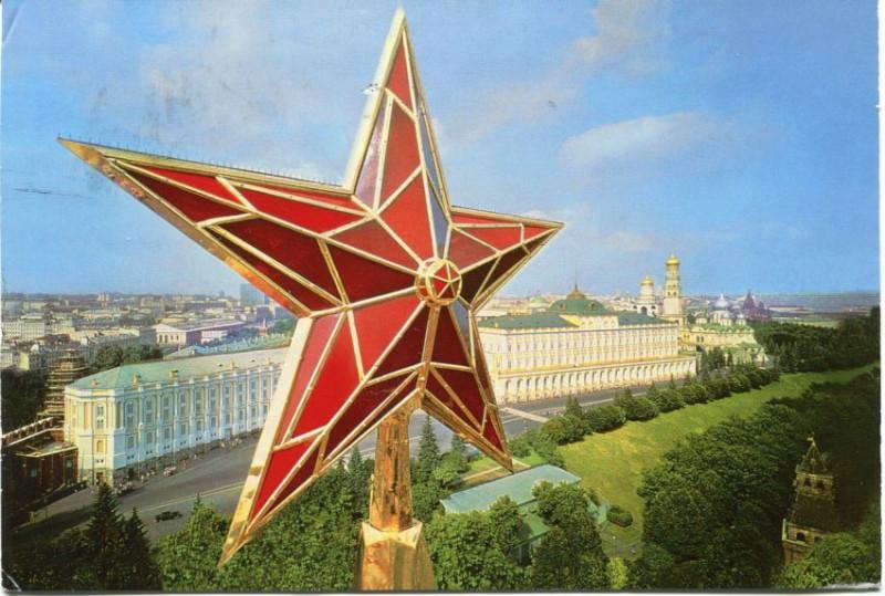 Рубиновая звезда.jpg