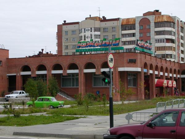 Корнилова, (2003.09.05) 05.JPG