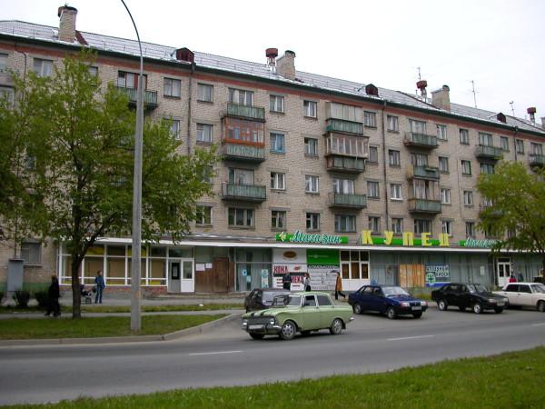 Фурманова, 37. (2003.09.05) 01.JPG