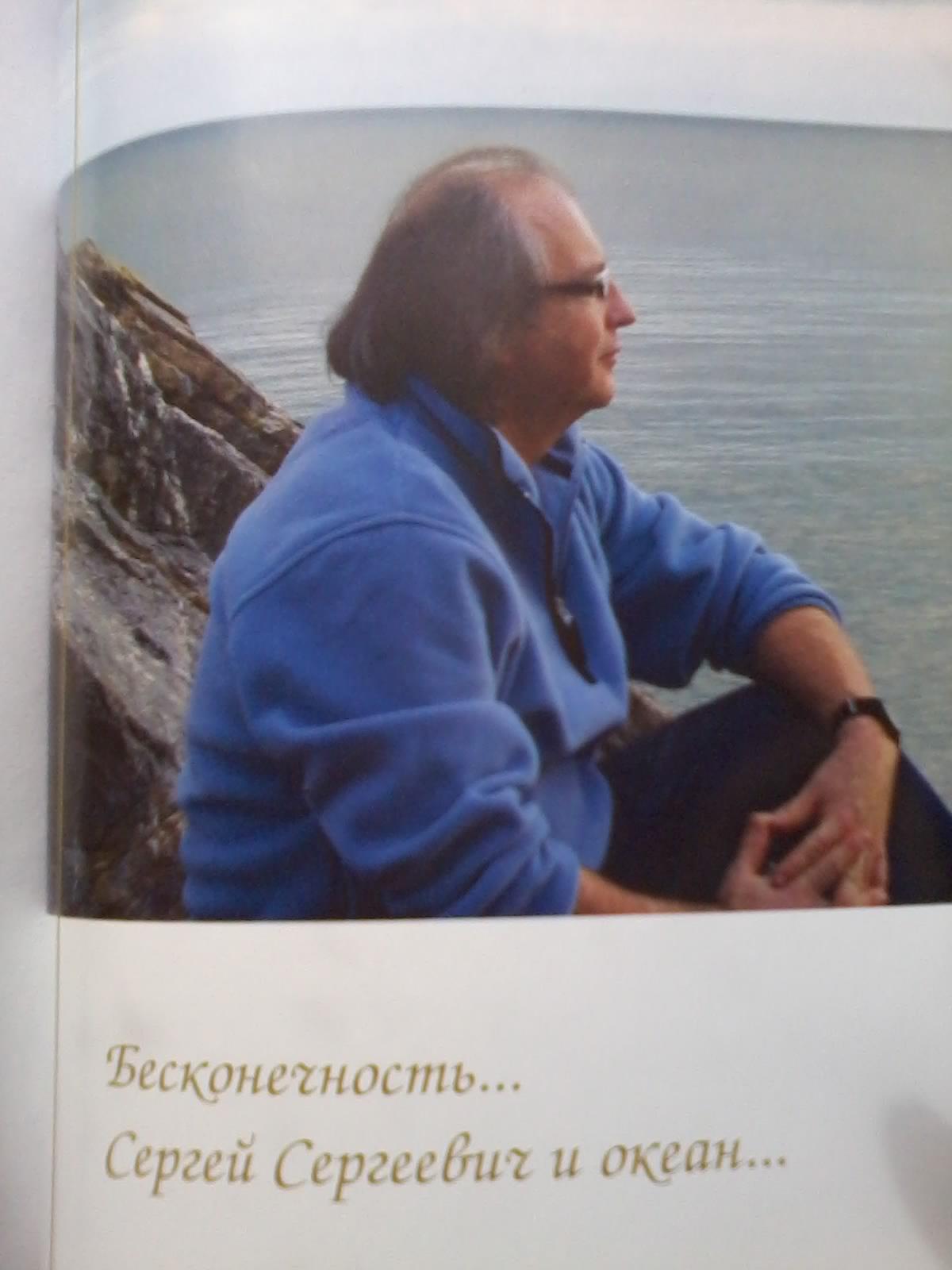 доктор коновалов сергей сергеевич сеансы