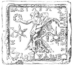Mina_Antiochus_IV