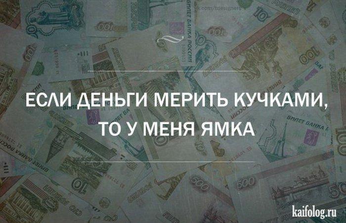 Что делать если деньги не пришли на банковскую карту