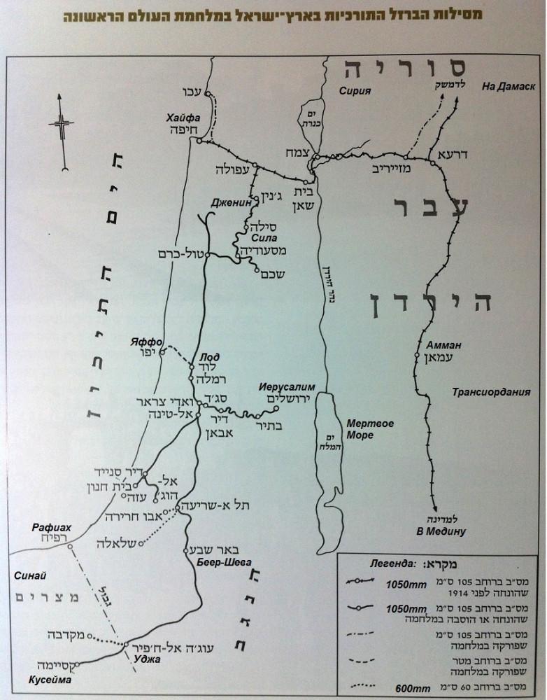 Схема турецких железных дорог
