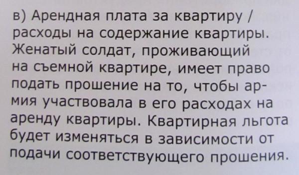 IMG_7788б