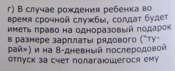 IMG_7788в