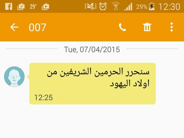Screenshot_2015-04-07-12-30-14