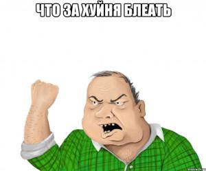 muzhik_9649244_big_