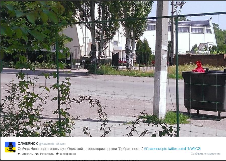 2014-06-08 13-35-02 Скриншот экрана