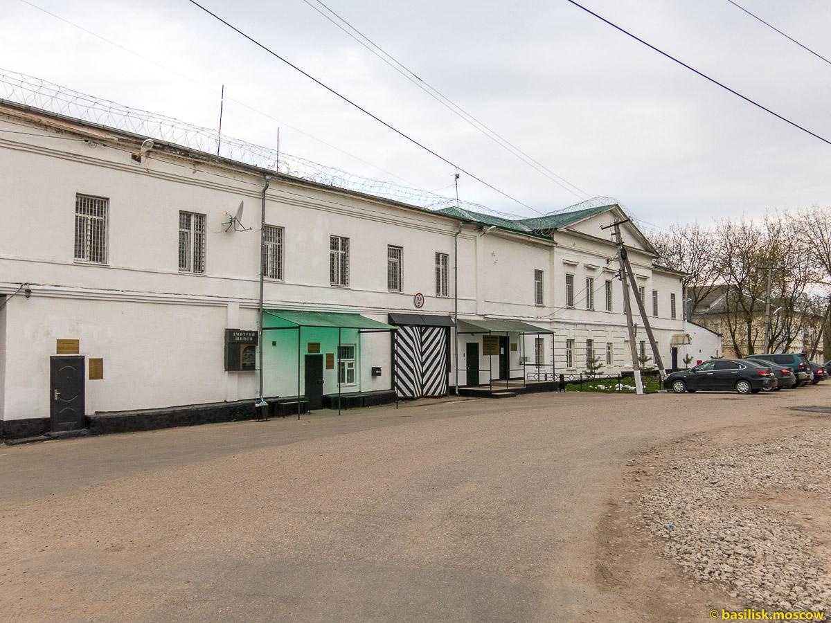 СИЗО-2. Волоколамск. Город. Кремль. Московская область. Май 2017