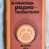 Books.12.jpg