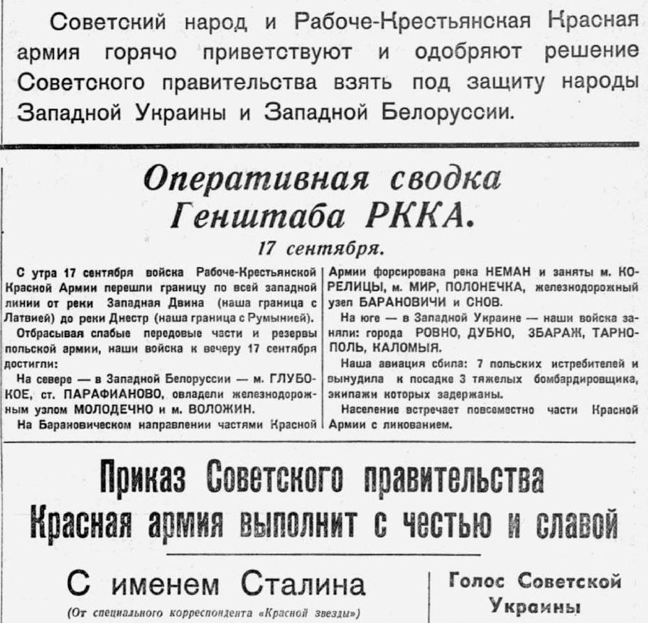 1939-09-17.Polska.jpg