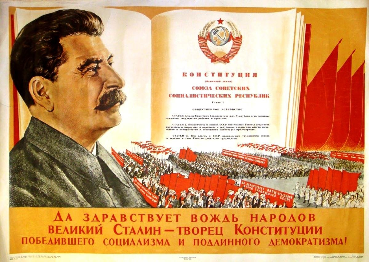 1936-12-05.Constitution.USSR.jpg