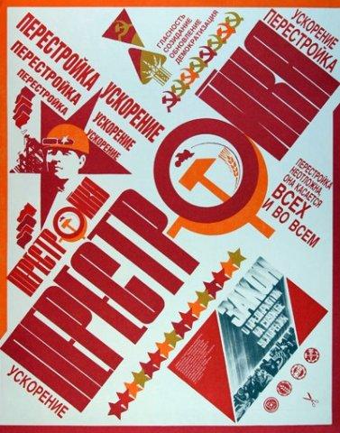 1985-04-23.Perestroika.jpg