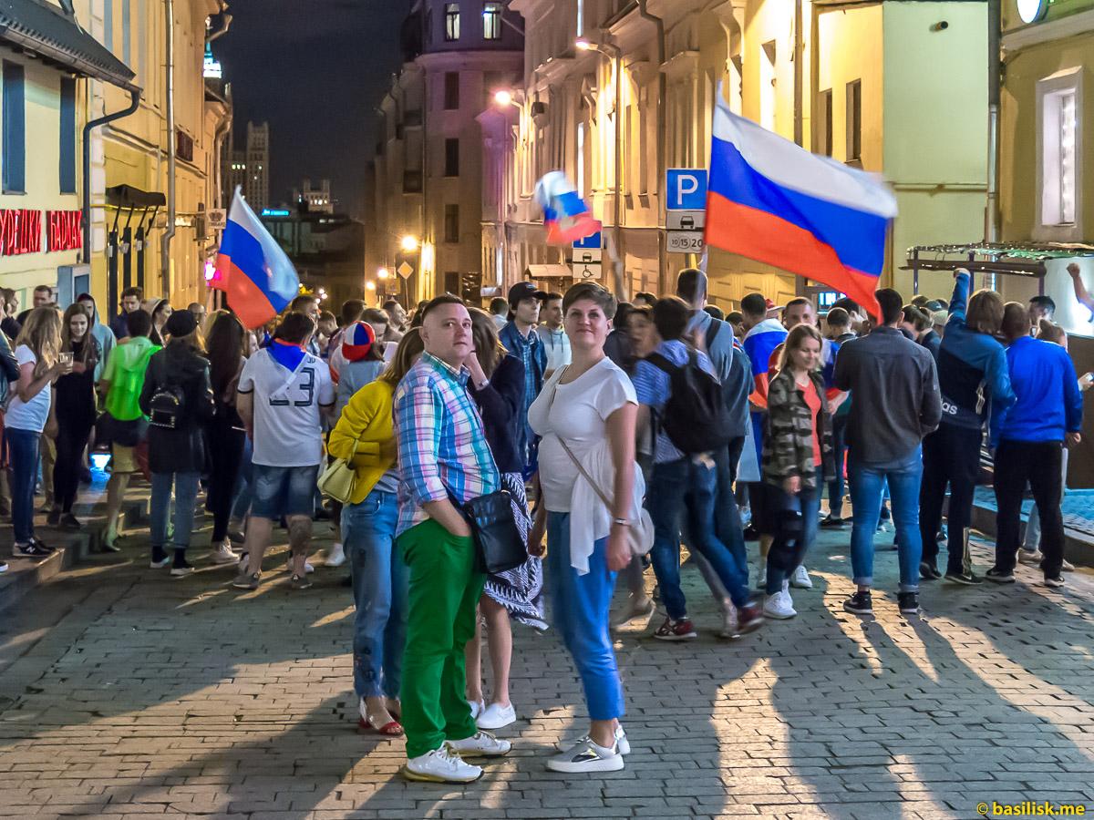 Футбольные болельщики на Маросейке. Москва. 7 июля 2018