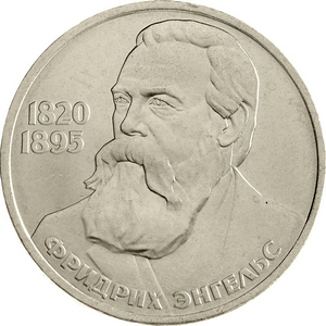 1985.USSR.1rubl.Friedrich.Engels.300p.jpg