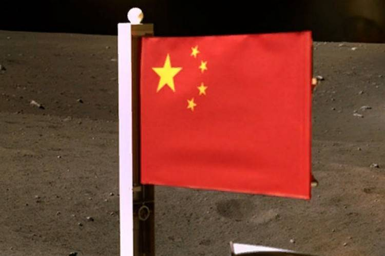 2020-11-23.China.Moon.Flag.jpg