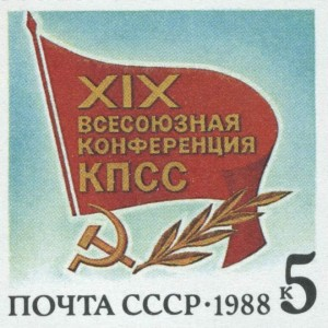 1988-06-28.Conference_cr.jpg