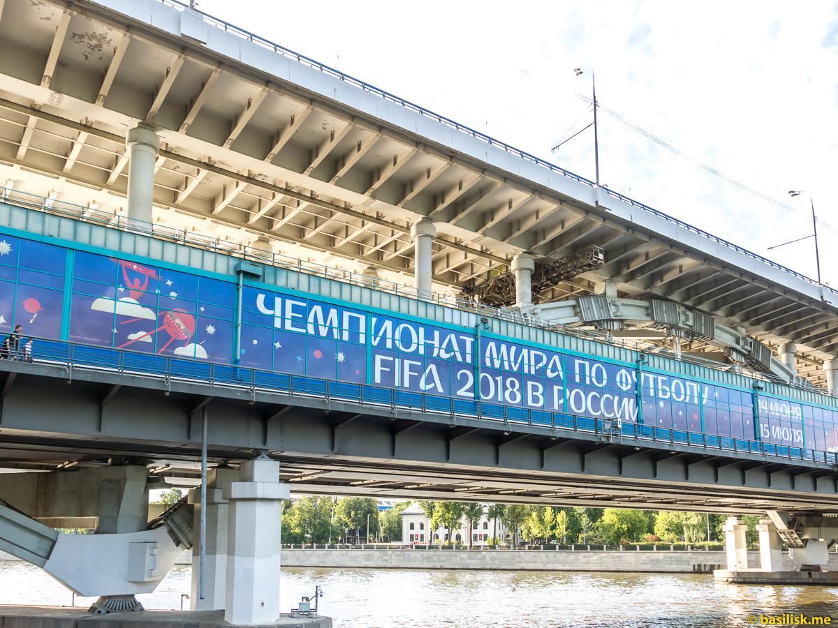 Лужнецкий метромост. Река Москва. Андреевская набережная. Июнь 2018