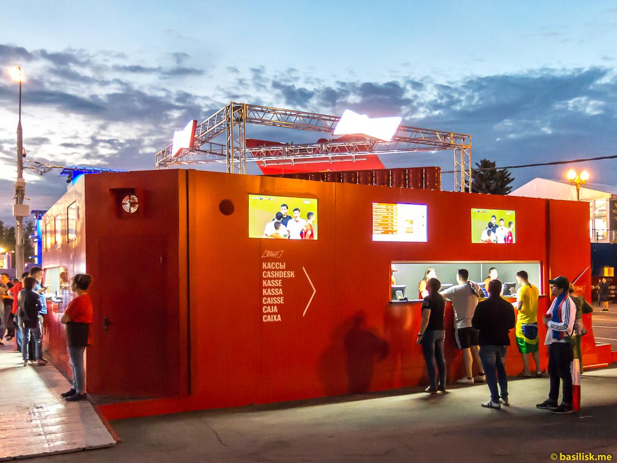 Фан-зона для футбольных болельщиков. Воробьёвы горы. Москва. 25 июня 2018