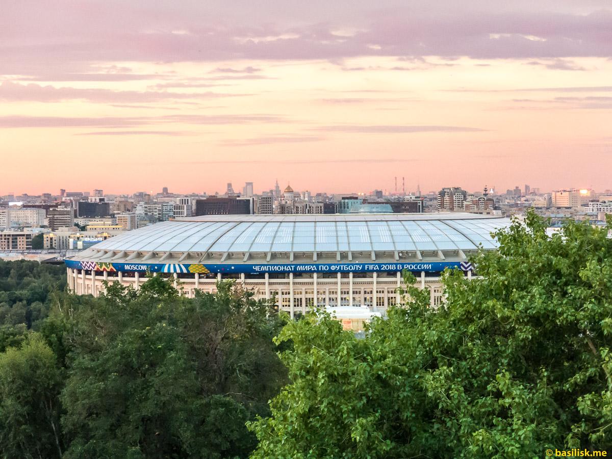 Стадион Лужники. Смотровая площадка на Воробьёвых горах. Москва. 25 июня 2018
