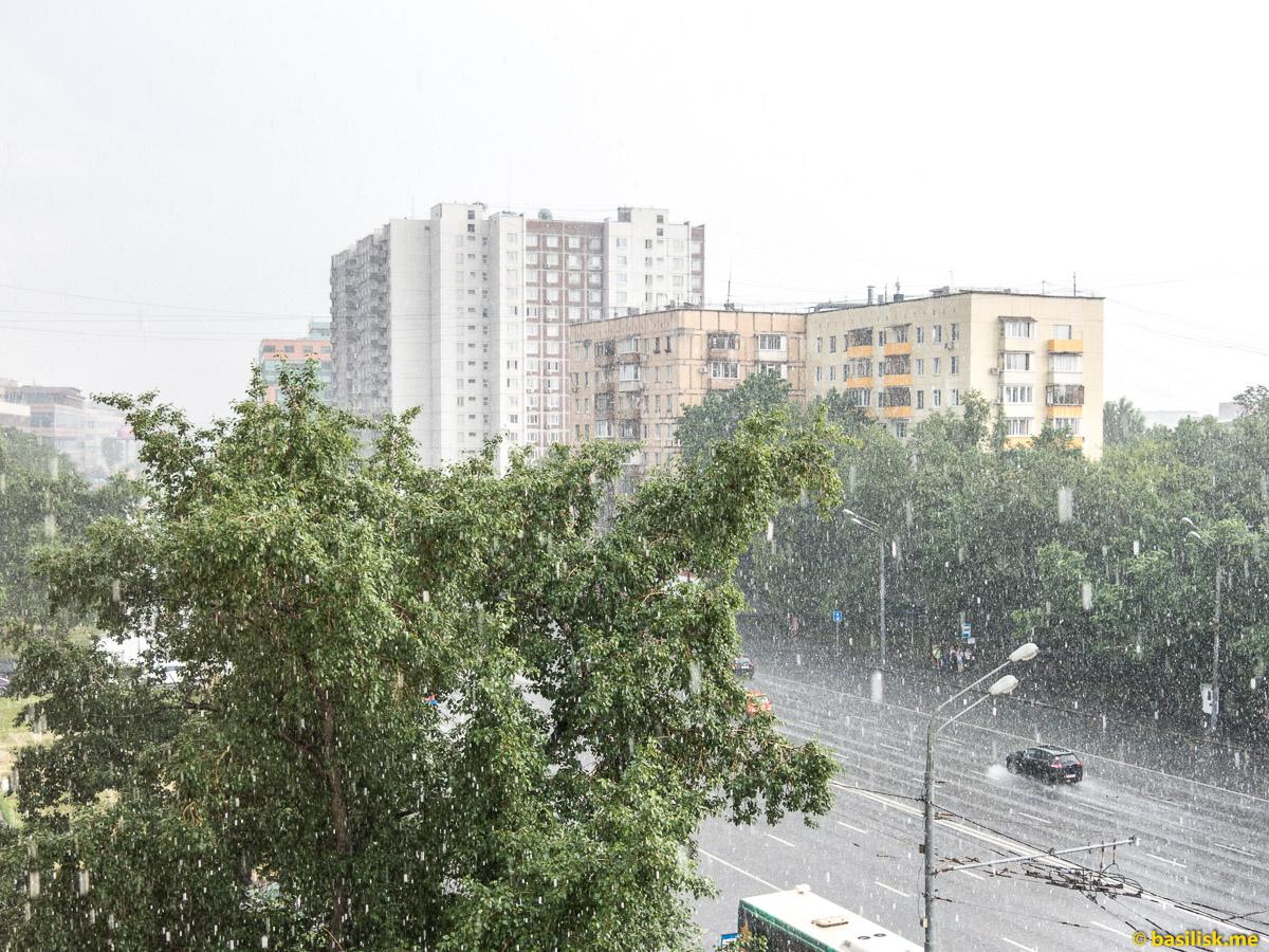 Дождь и град. Москва. 23 июня 2018