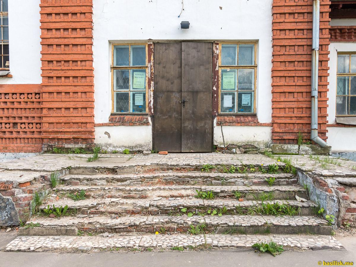 Разбитые ступени. Ипподром на ВДНХ. Москва. Май 2018