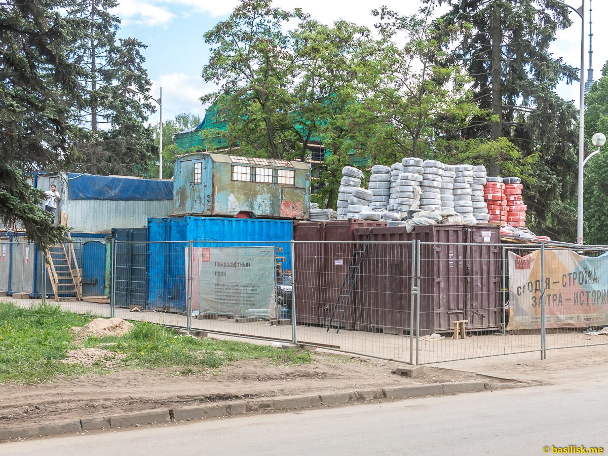 Строительный городок. Стройка и реконструкция на ВДНХ. Москва. Май 2018