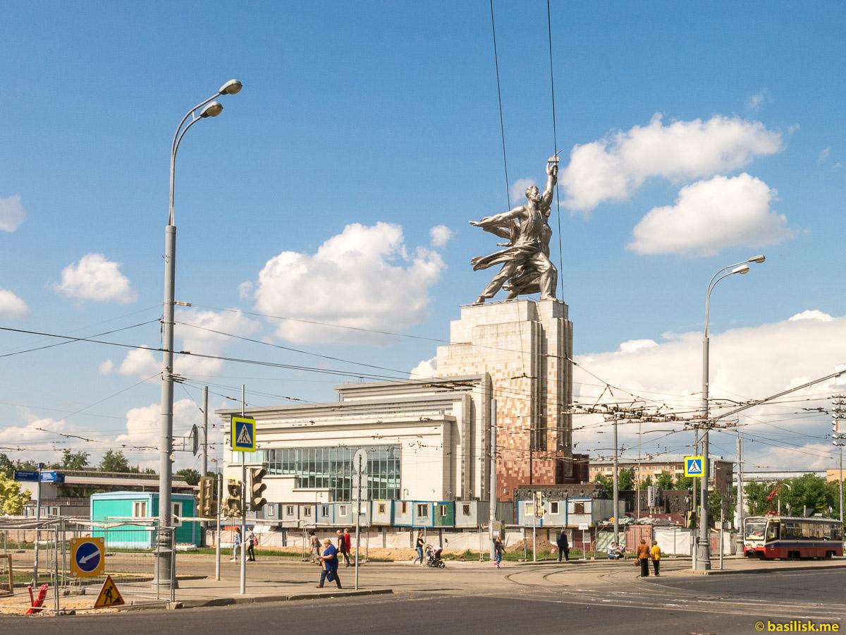 Рабочий и колхозница. Проспект Мира. ВДНХ. Москва. Май 2018