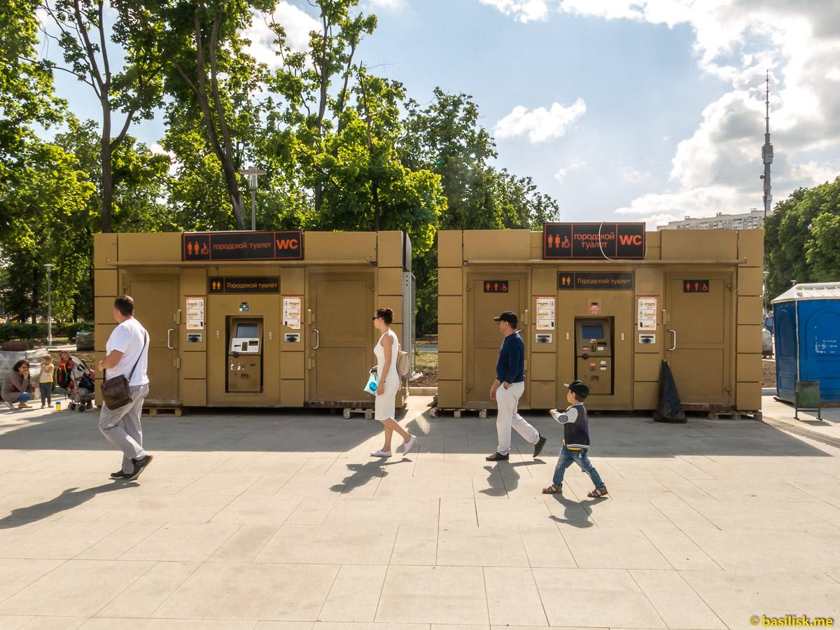 Туалет. Проспект Мира. ВДНХ. Москва. Май 2018