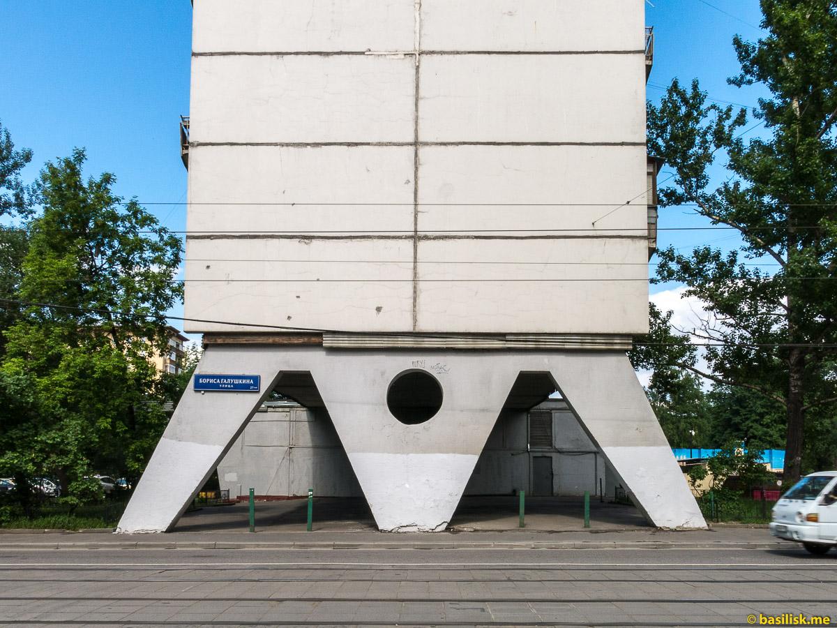 Дом на ножках. Советские дома на Ярославской улице. Москва. Май 2018