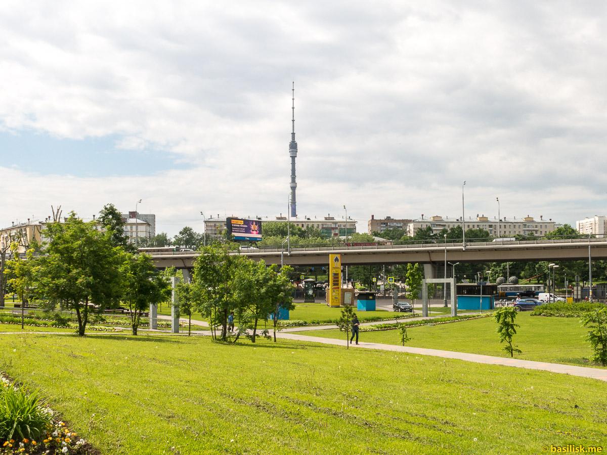 Парк Церковная горка. Москва. Май 2018