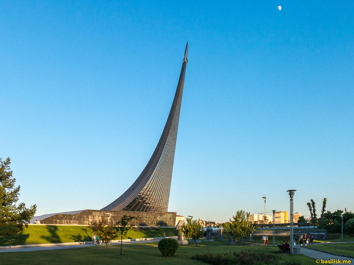 Парк и аллея Космонавтов. Монумент Покорителям космоса. Москва. Май 2018
