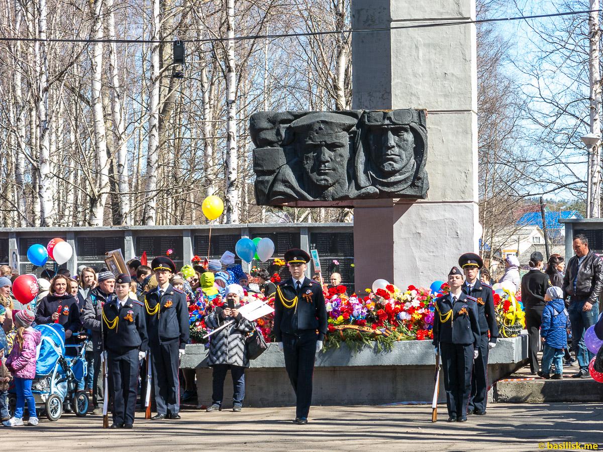 Праздник 9 мая. Онега. Архангельская область. Май 2018