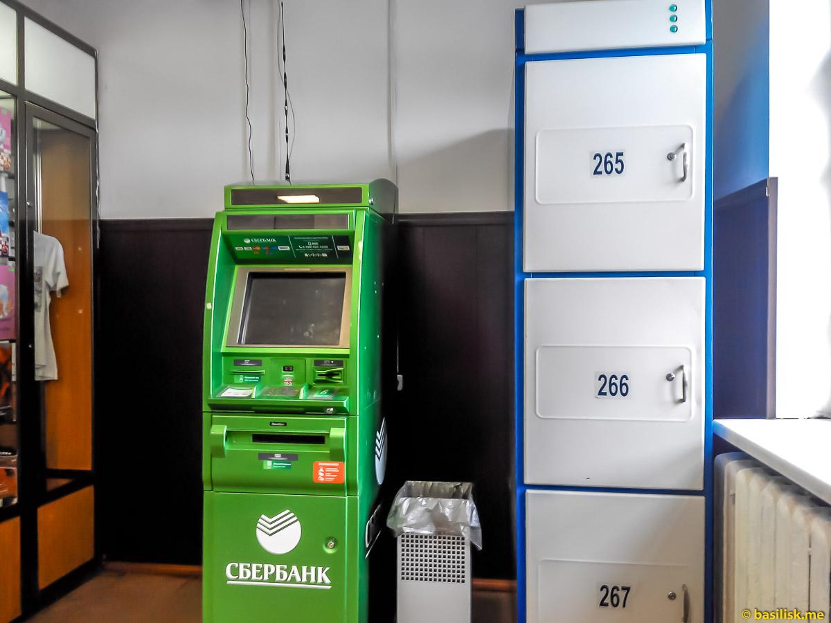 Новая камера хранения в зале ожидания. Поезд 6532 Обозерская - Онега. Архангельская область. Май 2018