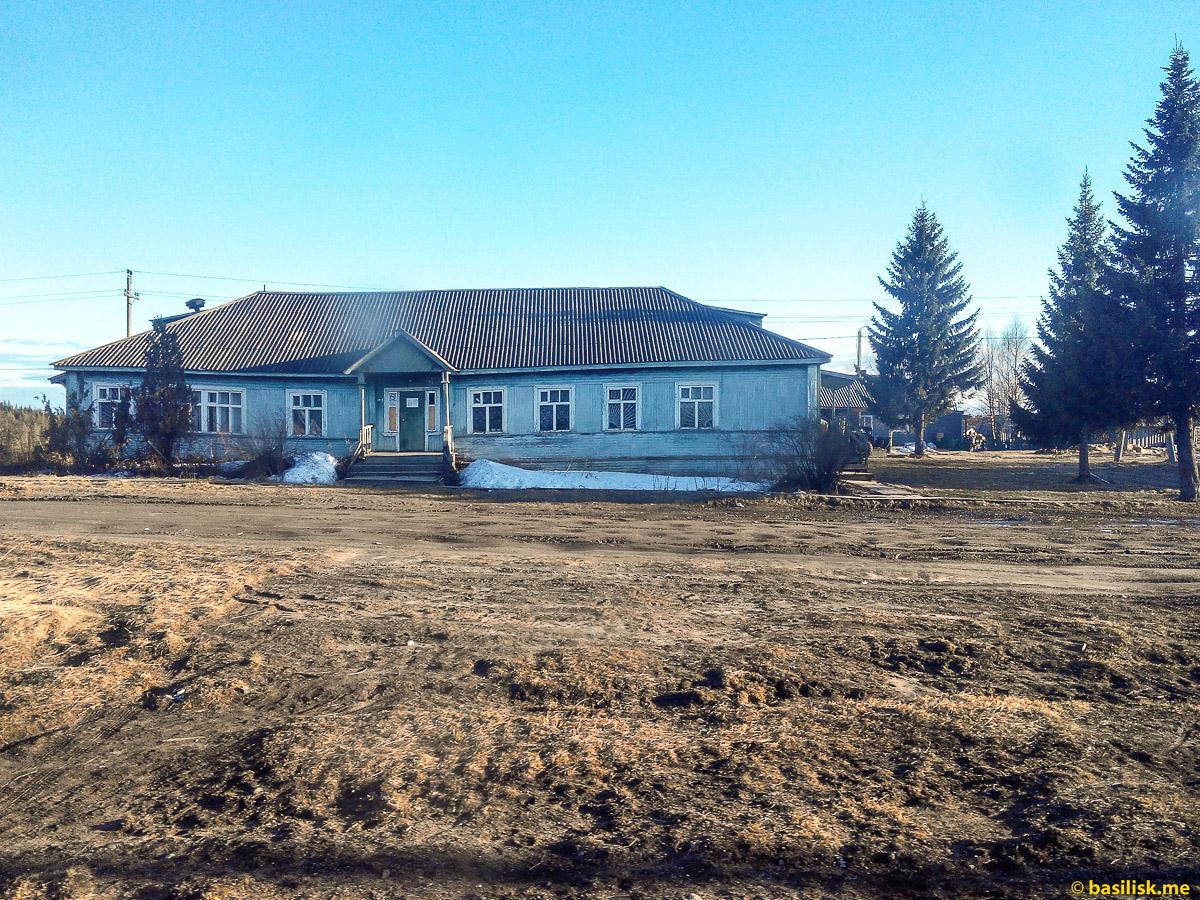 Посёлок Мудьюга. Поезд 6532 Обозерская - Онега. Архангельская область. Май 2018