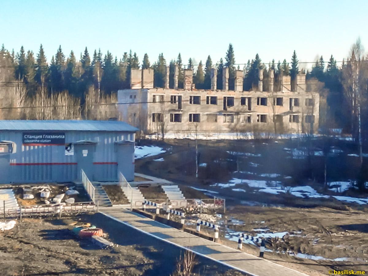 Станция Глазаниха. Поезд 6532 Обозерская - Онега. Архангельская область. Май 2018