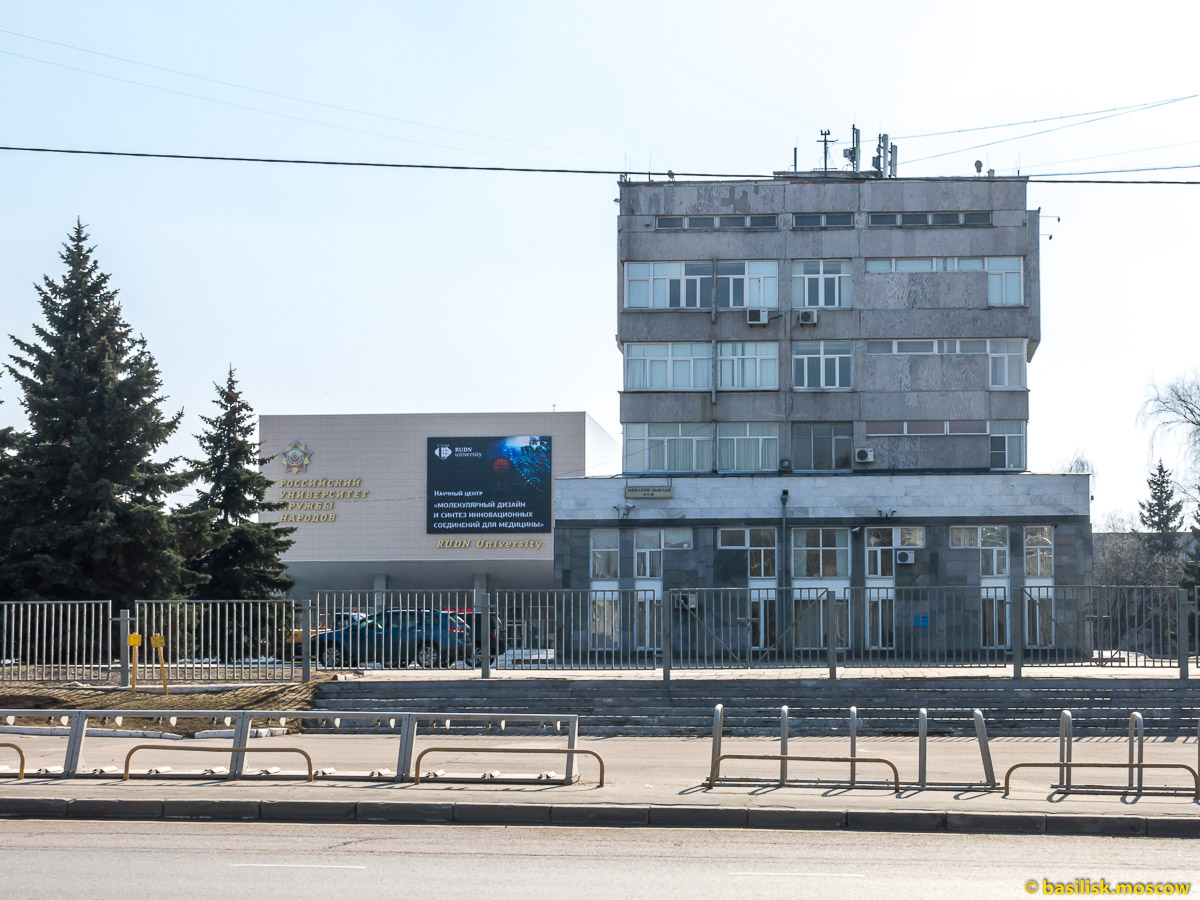 Улица Миклухо-Маклая. От Ленинского проспекта до Профсоюзной. Москва. Апрель 2018