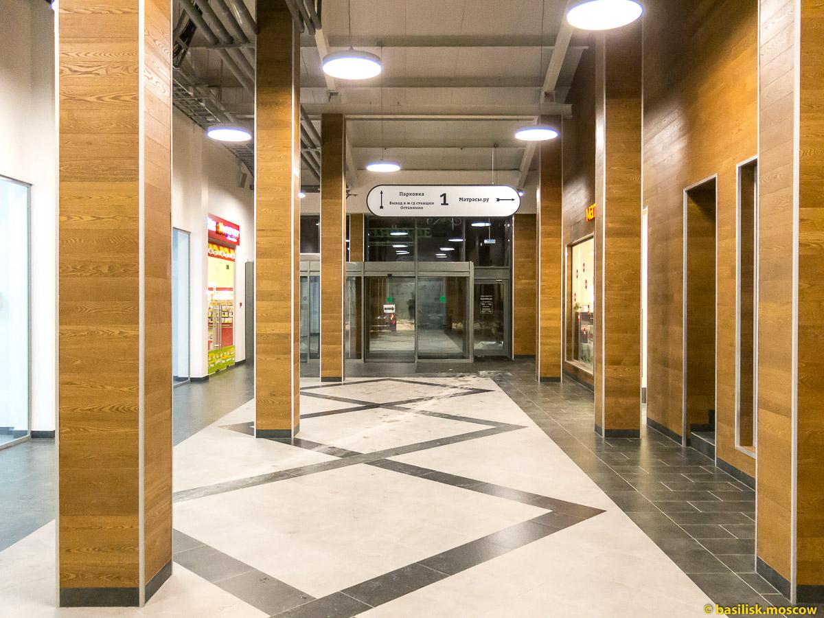 Торговый центр Зелёный. Метро Бутырская. Москва. Февраль 2018